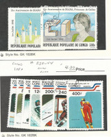 Congo, Postage Stamp, #639-40, 838-44 Used, 1982-89 Olympics, Sports