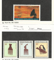 Congo, Postage Stamp, #646, 678-680 Mint NH, 1982-83