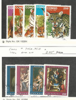 Congo, Postage Stamp, #978-982, 995A-D Used, 1992 Animals, Christmas