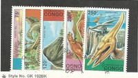 Congo, Postage Stamp, #1043-1047 Used, 1993 Dinosaurs