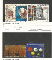 Croatia, Postage Stamp, 309, 329, 336, 427, 439 Used, 1996-2000