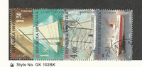 Croatia, Postage Stamp, 376A, 376C, F, G Used, 1998 Ships