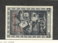Croatia, Postage Stamp, #B41 Mint NH, 1943