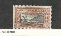 Cyrenaica (Italy), Postage Stamp, #14 Mint LH, 1924