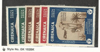 Cyrenaica (Italy), Postage Stamp, #C24-C29 Mint LH, 1934 Airplane