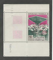 Cameroun, Postage Stamp, #C94 Variety Red Mint NH, 1969 Moon Landing