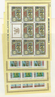 Cook Islands, Postage Stamp, #195-198 Mint NH Sheets, 1967