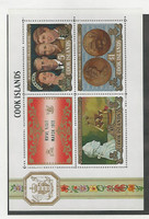 Cook Islands, Postage Stamp, #286a Mint NH Sheet, 1970 Royal Visit