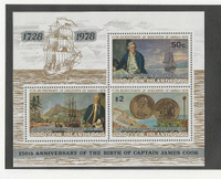 Cook Islands, Postage Stamp, #482a Mint NH Sheet, 1978 Ship. Captain Cook