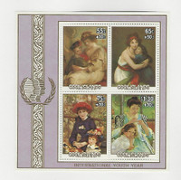 Cook Islands, Postage Stamp, #B70 Sheet Mint NH, 1985 Youth Year
