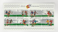 Cook Islands, Postage Stamp, #B96 Sheet Mint NH, 1981 Soccer, Football
