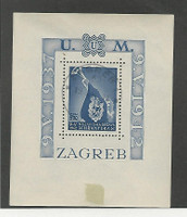 Croatia, Postage Stamp, #B18 Used Sheet, 1942 Flag