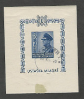 Croatia, Postage Stamp, #B31 Used Sheet, 1943