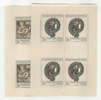 Czechoslovakia, Postage Stamp, #1752-1753 Mint NH Sheets, 1971