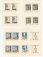 Czechoslovakia, Postage Stamp, #1779-1783 Mint NH Sheets, 1971