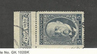 Czechoslovakia, Postage Stamp, #177 With Tab Used, 1930