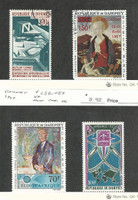 Dahomey, Postage Stamp, #C57, C60 Used, C58-C59 Mint Hinged, 1967