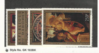 Dahomey, Postage Stamp, #C251-C254 Mint NH, 1974 Christmas