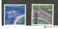 Djibouti, Postage Stamp, #C188-C189 Mint Hinged, 1983 Space