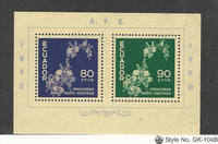 Ecuador, Postage Stamp, #670 Mint NH, 1960 Flowers