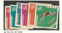 Ecuador, Postage Stamp, #760-760E Mint NH, 1967 Olympics