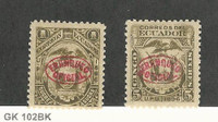 Ecuador, Postage Stamp, #O40-O41 Mint NH, 1896 Officials