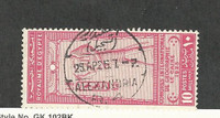 Egypt, Postage Stamp, #106 Used, 1925 Alexandria Cancel