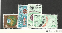Egypt, Postage Stamp, #1170-173 Mint NH, 1981