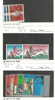 Equatorial Guinea, Postage Stamp, #1-3 & Unlisted Mint NH, E1-2 LH, 1968-79