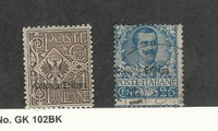 Eritrea (Italy), Postage Stamp, #19 Mint Hinged, 24 Used, 1903