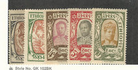 Ethiopia, Postage Stamp, #130-134 Mint LH, 1919
