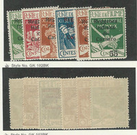 Fiume (Italy), Postage Stamp, #106-107, 111-112, 115-116 Mint Hinged, 1920