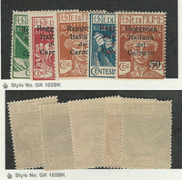 Fiume (Italy), Postage Stamp, #107, 111-112, 115-116 Mint Hinged, 1920