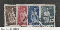 Finland, Postage Stamp, #228-229, 231-232 Used, 1941