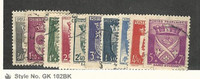France, Postage Stamp, #B135//B146 (10 Different) Used, 1942