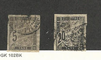 French Colonies, Postage Stamp, #J5, J8 Faults Used, 1884
