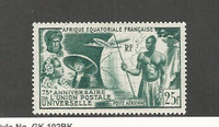 French Equatorial Africa, Postage Stamp, #C34 Mint LH, 1949 Airplane, Map