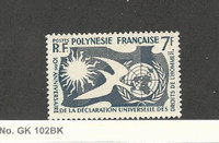 French Polynesia, Postage Stamp, #191 VF Mint LH, 1958