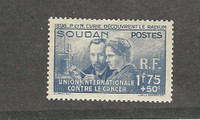 French Sud., Postage Stamp, #B1 VF Mint Hinged, 1938