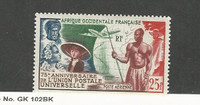 French West Africa, Postage Stamp, #C15 Mint LH, 1949 Map, Airplane
