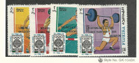 Fujeira, Postage Stamp, Michel #226-229 Mint NH, Olympics, Sports