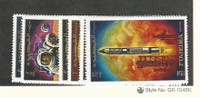 Fujeira, Postage Stamp, Michel #416-422 Mint NH, Space