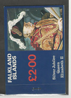 Falkland Islands, Postage Stamp, #254a-256a Booklet Mint NH, 1977 Queen