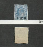 Great Britain Offices Turkey, Postage Stamp, #13 Mint NH, 1906