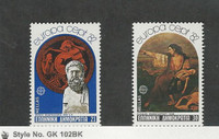 Greece, Postage Stamp, #1422-1423 Mint NH, 1982 Europa