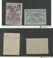 Greece, Postage Stamp, #C23-C24 Mint NH, 1935 Airmail