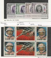 Guinea, Postage Stamp, #325-7, C56, 393a Mint NH, 1964-5 Kennedy, Space