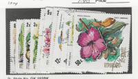 Guinea, Postage Stamp, #663-671, C127-C129 Used, 1974 Flowers