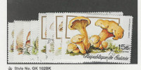 Guinea, Postage Stamp, #724-728, C131-C133 Used, 1977 Mushrooms