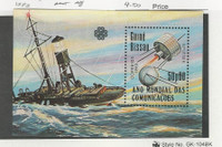 Guinea Bissau, Postage Stamp, #472 Mint NH, 1983 Ship Space